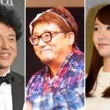 新垣結衣、ムロツヨシと福田雄一52歳を祝福 「フェイスガードしてても可愛いガッキー」と反響