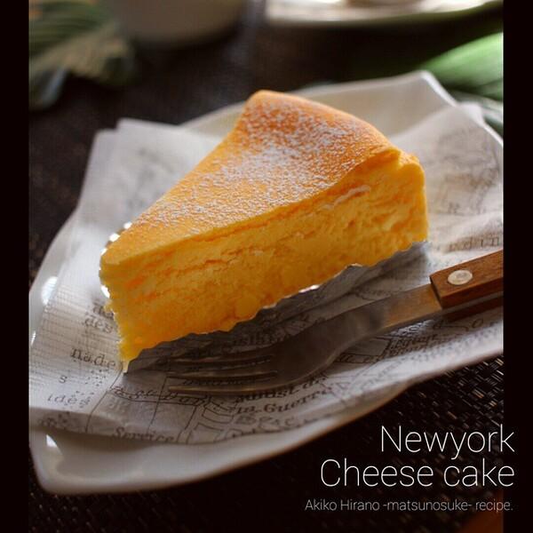 簡単アレンジに!ニューヨークチーズケーキ