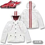『仮面ライダードライブ』要望多数でマッハ詩島剛のジャケットが再販決定