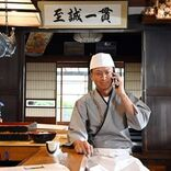山田涼介&田中圭、凸凹異母兄弟の父親役に椎名桔平「良い親子関係を築けたら」