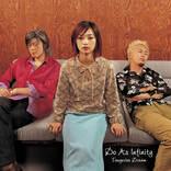 浜崎あゆみの名曲生んだD・A・Iが覚せい剤で逮捕、松浦勝人会長は「歌姫もシャブ」と…絶えぬエイベックス違法薬物報道