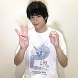 俳優・山田裕貴、30歳を祝い舞台・映画・ドラマなど出演作を誕生日に一挙放送 舞台『終わりのない』はテレビ初放送