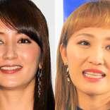 矢田亜希子、丸山桂里奈とコストコショットを公開 「あの人も出ます」