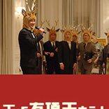 映画「THE有頂天ホテル」人間らしさが愛おしい!大晦日のホテルで起こるドタバタ劇