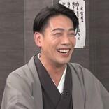 元暴走族の落語家・瀧川鯉斗の恋愛観に夏菜絶叫「やばい!最低!」