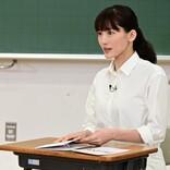 綾瀬はるか、高校生とともに考える「原爆」そして「戦争」 『NEWS23』特別企画に出演