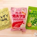【コンビニスナック】わさび、山椒、唐辛子、どう違う? ミニサイズ『ピリ辛おせんべい』特集