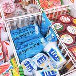 セブンイレブンのアイスが自己主張が激しすぎ 食べたら納得の爽快感だった