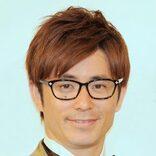 藤森慎吾、新ドラマ誘拐犯役に元カノ田中みな実以上の怪演が期待されるワケ