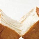 選ばれた銘水と職人の技術!食パン専門店「麻布十番モンタボー銘水食パン専門店」