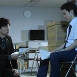 """『MIU404』第6話 """"志摩""""星野源の過去が明らかに 元相棒役は村上虹郎"""