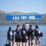 竹内詩乃、瑚々ら若手女優たちのみずみずしい演技が光る映画『私たちは、』 配信での再公開が決定