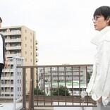 """『MIU404』第6話 """"伊吹""""綾野剛、「相棒殺し」""""志摩""""星野源の過去に迫る"""
