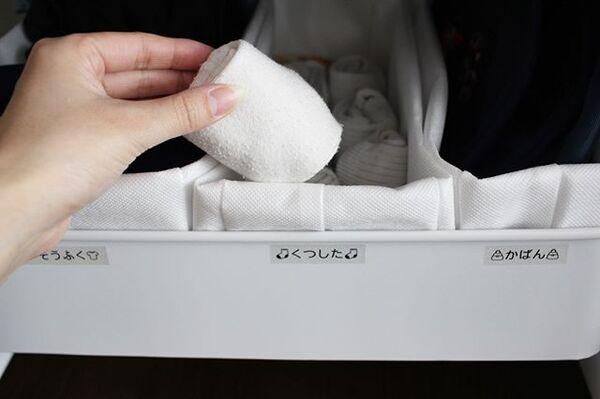 靴下 収納2