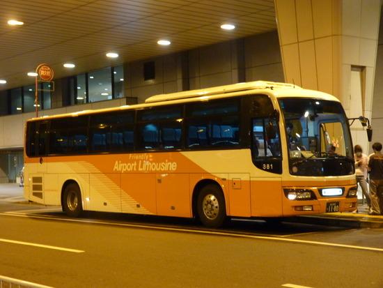 東京空港交通