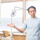 患者予備軍必見!「コロナ禍でも自分を守る」最高の歯の名医