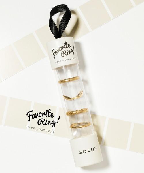 [perky room] 【ケース付き】Favorite Ring!⑤