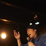 山下達郎が初ライブ映像を配信!…「あの名曲も披露」豪華すぎる衝撃内容