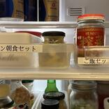 100均収納グッズで冷蔵庫整理。冷気を逃さず、取り出しサクッと