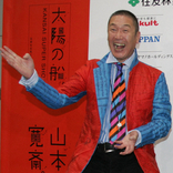 山本寛斎さんプロデュースイベント オンラインで開催、娘・未來があいさつ 元気プロジェクト継続へ
