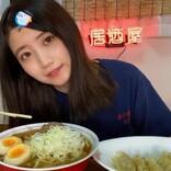 ネオ無職女子のラーメン備忘録 第21回 お家で味わう「一品香 城東店の醤油ラーメン」