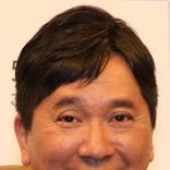 爆問・田中裕二「感動的」 妻・山口もえから寄せられた初の手紙に感無量