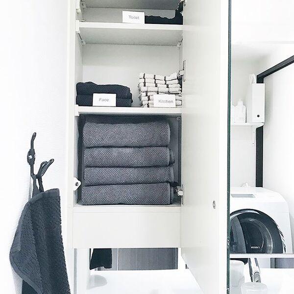 タオルが整理しやすい収納アイデア