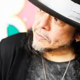 SION、藤井一彦とふたりで初となる配信ライブの開催が決定