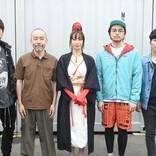 りょう、コスプレイヤー役で『MIU404』出演! King Gnu井口、塚本晋也も出演