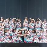 日向坂46が配信ライブ開催、ファンタジックな世界観で約30万人魅了 9月に1stアルバムリリースも発表