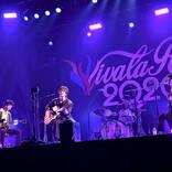 『ビバラ!オンライン 2020』初日公演はスガ シカオ、KEYTALK、大森靖子ら全7組が熱演!