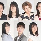 坂本康太プロデュース俳優集団「サブマロックフォッジ」のメンバーが決定 9月から本格始動