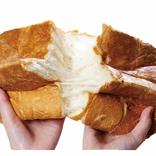人気の味が神戸に!高級食パン専門店「わたし入籍します」神戸元町店がオープン