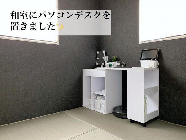 スタイリッシュな壁紙がおしゃれな和室の内装