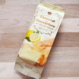 【カルディ】旬のレモンを味わう!「クーベルチュールチョコレート瀬戸内レモンケーキ」