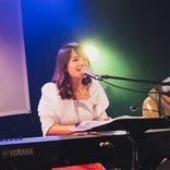 山出愛子、高校生最後の夏に自身初のオンラインライブ 新曲『はなまる』を初披露