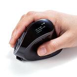 マウスの状態がわかりやすい! ディスプレイつき縦型エルゴマウス