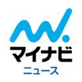 声優の後藤沙緒里がトイズファクトリー所属を発表「笑顔になっていただけるお手伝いが私にも出来ますように」