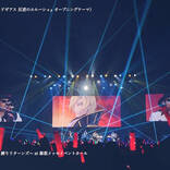 FLOW、ライブ映像作品『超会議 2020~アニメ縛りリターンズ~』より「COLORS」を期間限定公開