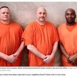 心臓発作で倒れた刑務所の看守 3人の受刑者が独房から駆けつけ救う(米)<動画あり>