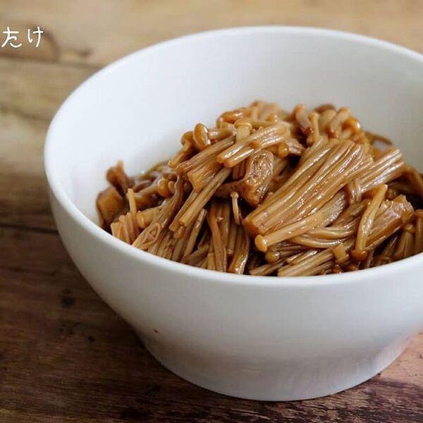 簡単☆えのきの常備菜レシピ【おつまみ】4