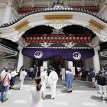 """待ってました!""""新様式""""歌舞伎 徹底防止策で歌舞伎座5カ月ぶり再開"""