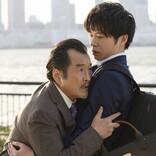 記憶喪失の黒澤、春田を見て…『劇場版おっさんずラブ』地上波初放送