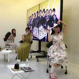 高橋李依、アルバイトで培った意外なテクニックを披露!?