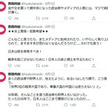 百田尚樹さん「日本は核を保有すべき!戦争を起こさせないために!日本人の命と領土を守るために!」ツイートし物議