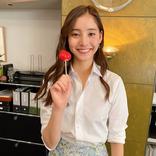 新木優子、苺との笑顔ショット公開「美味しかったです」