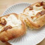【セブン-イレブン新商品ルポ】チーズクリーム&焼きチーズがおいしい!「チーズ好きのためのチーズバトン」