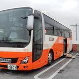 リムジンバス、バスタ新宿~成田空港・羽田空港線でエレベーター付きバスを運行 車いす対応