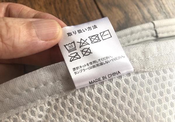 ENOKAWA「接触冷感まくらパッド」