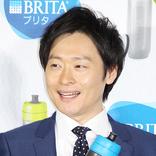 """『ヒルナンデス』和牛・川西が""""若手モデル""""を無視して批判「かわいそう…」"""